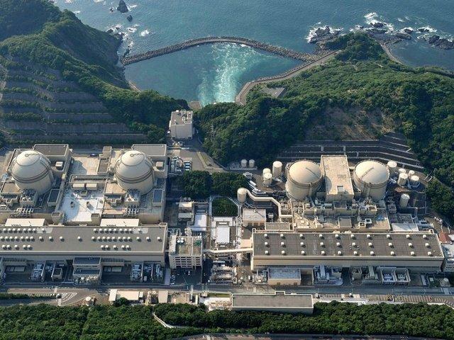 Ohi reactor